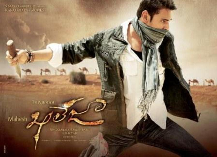 Khaleja Photos + Posters